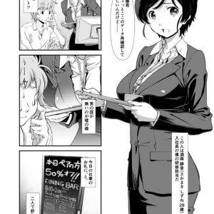 【OLエロ漫画】アラサー女上司がこんなにエッチだったwww