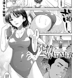 コーチに弱みを握られてしまった水泳部女部長に快楽調教の手が迫る…