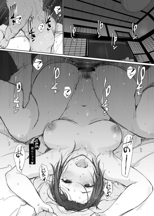 【エロ漫画無料大全集】【人妻エロ漫画】温泉旅行でまたまた犯される人妻達…