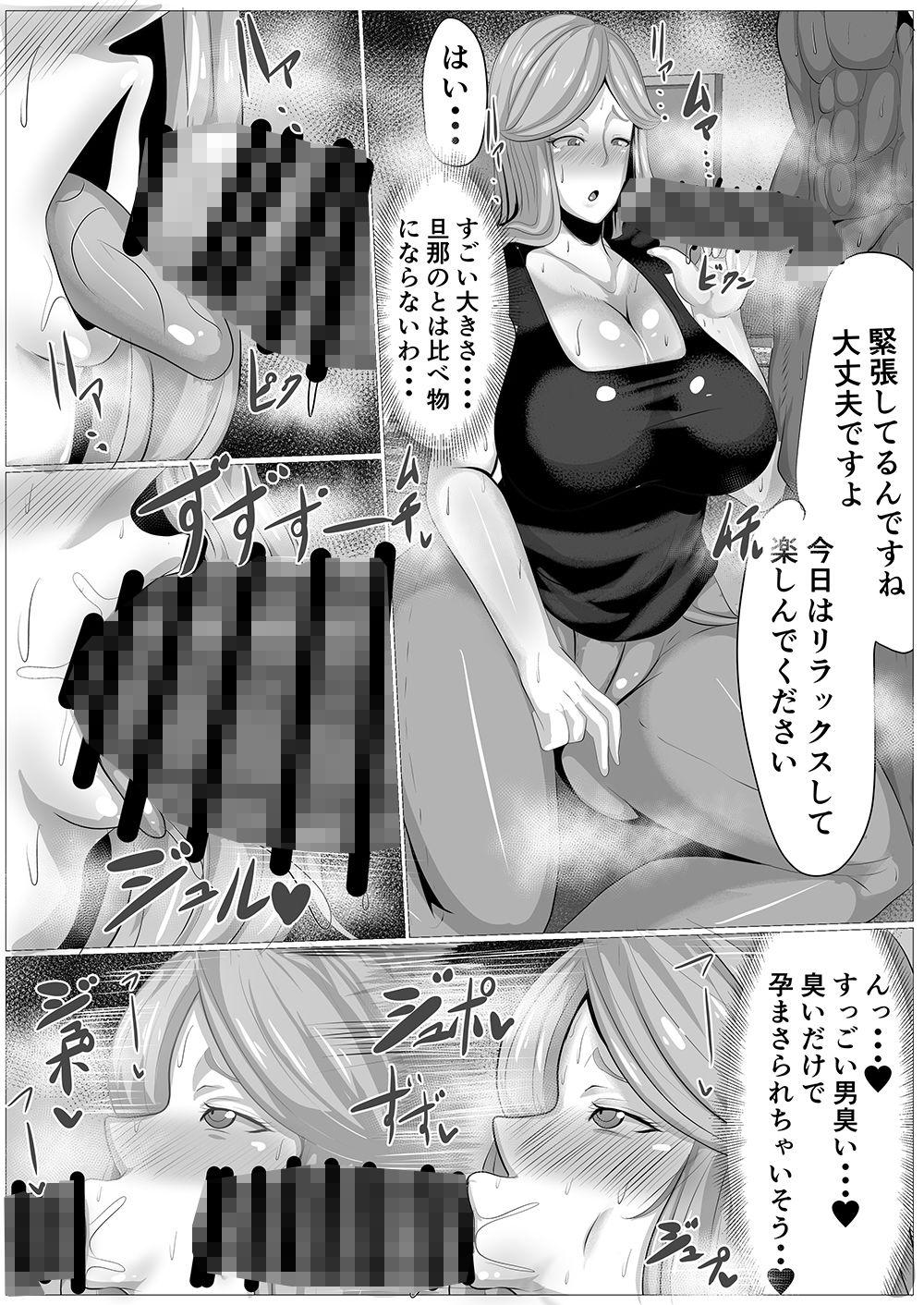 【エロ漫画無料大全集】日々淡白なセックスライフに欲求不満を抱える人妻たちの間にとある性的サービスが広まっていた…