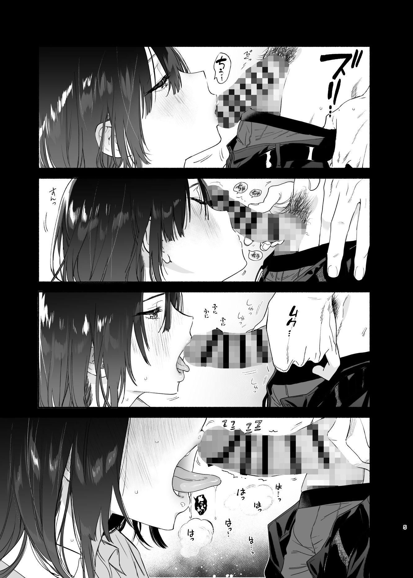 【エロ漫画無料大全集】暗くて無口な図書委員さんが、従順にちんぽを求めて乱れる姿に勃起が収まらないwww