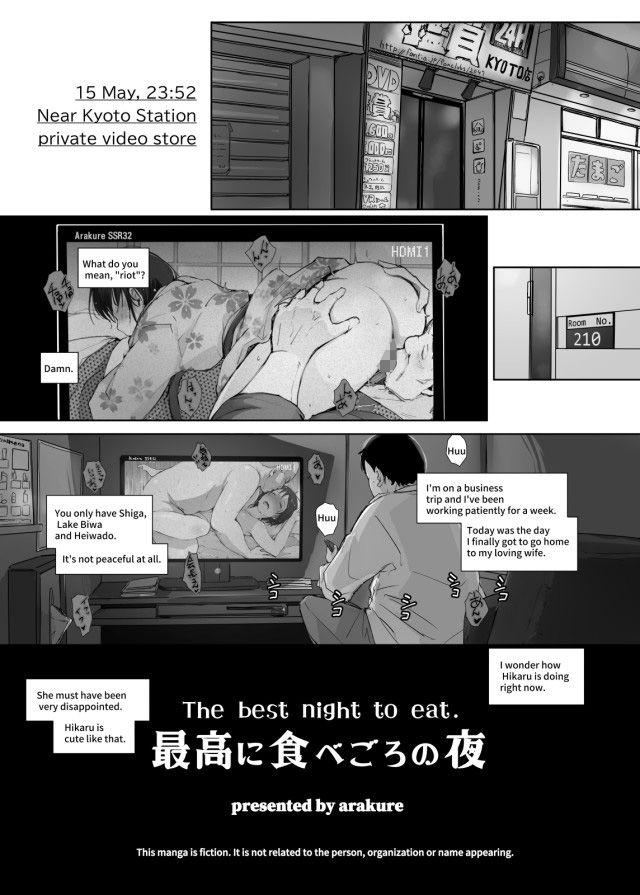 【エロ漫画無料大全集】【人妻寝取られエロ漫画】道を尋ねられた異国の男と禁断のセックスをしてしまった人妻の運命が…