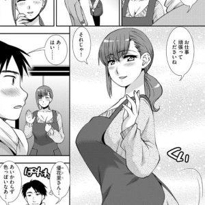 【人妻風俗エロ漫画】風俗行ったらいつも挨拶する同じマンションの人妻さんが出てきた!?