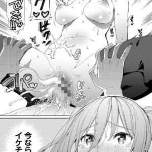 【JK中出しエロ漫画】中出しの気持ちよさをしったJKの性生活がヤバ過ぎるwww
