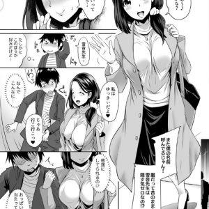 【エロ漫画風俗】はじめてデリヘル呼んだら高校時代の女教師がやってきたwww
