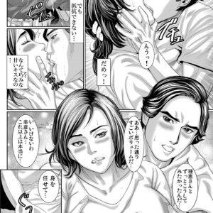 【エロ漫画人妻】夫より優れた雄に抱かれた人妻達が本能のままに絶頂を繰り返す…