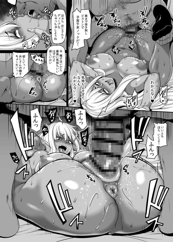 【エロ漫画無料大全集】【パパ活エロ漫画】キマりにキマった頭も股もユルユルのギャル達をパコりまくり…