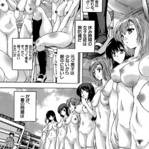 900人の女生徒が全裸で生活している学園が半端ないwww