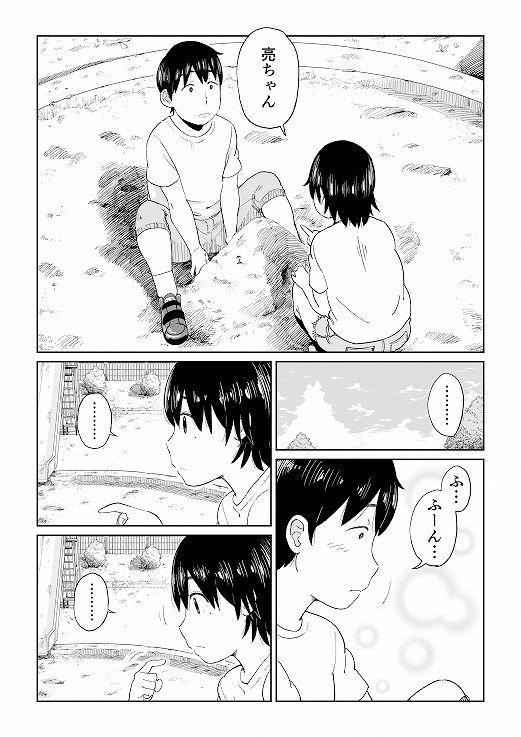 【エロ漫画無料大全集】幼馴染との浮気セックスがエチエチすぎるんですけど…