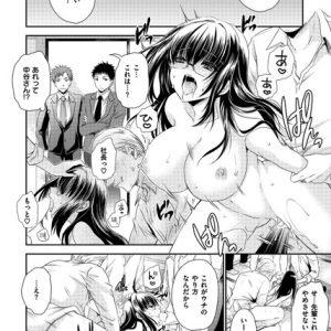 【調教エロ漫画】美人OLさんが変態セックスを繰り返した結果wwwwww