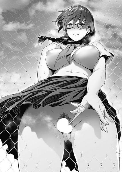 【エロ漫画無料大全集】露出癖のあるクラス委員長さんが屋上でお尻丸出しでストレス発散!?そこへ見回りに来た別のクラスの先生に見られてしまい口止めにと屋上で生セックスしてしまう