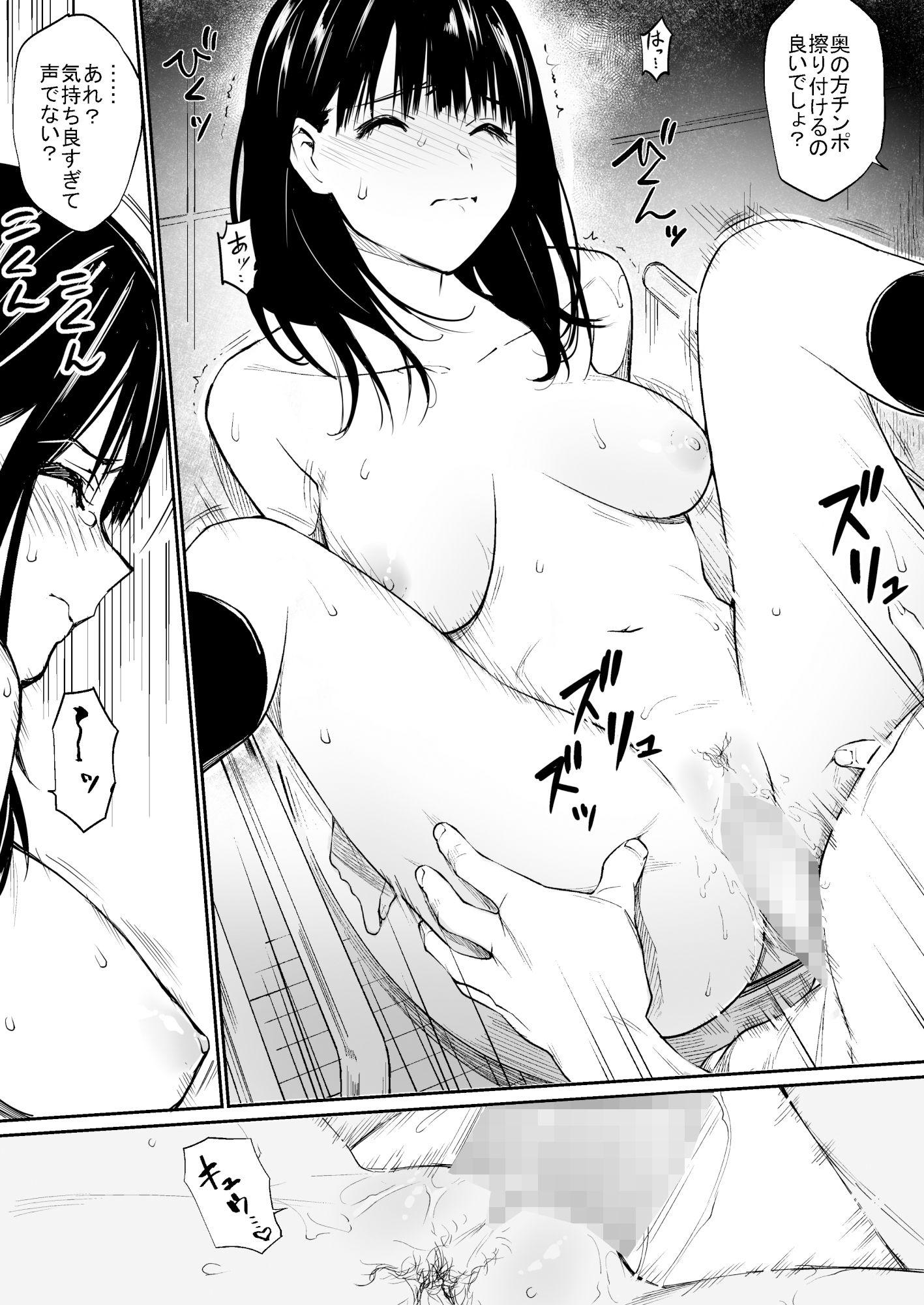 【エロ漫画無料大全集】性に興味のある年上好きの女子高生が、たまたま声をかけたおっさんといきなりエッチ!?