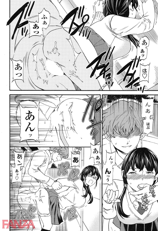 【エロ漫画無料大全集】ふとしたきっかけから淫欲と快楽の渦に流され性感を開発されていく女の子達…