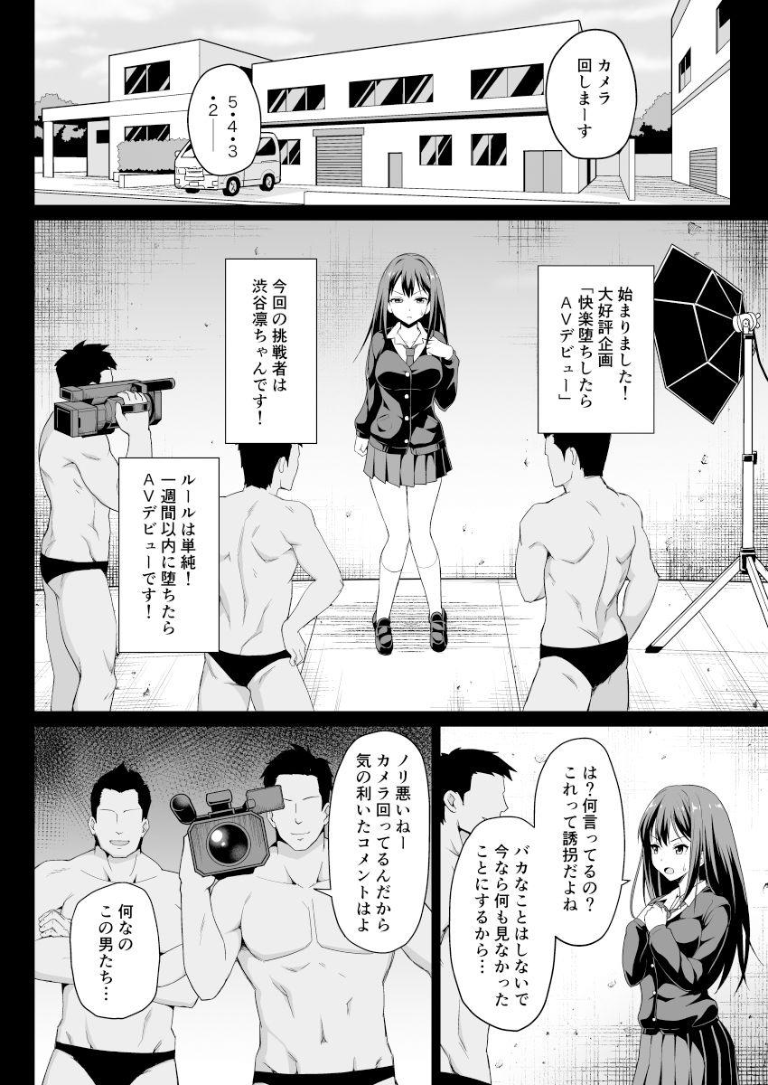【エロ漫画無料大全集】連れ去られたアイドルが人質を守るため卑猥な撮影に耐え忍ぶ…