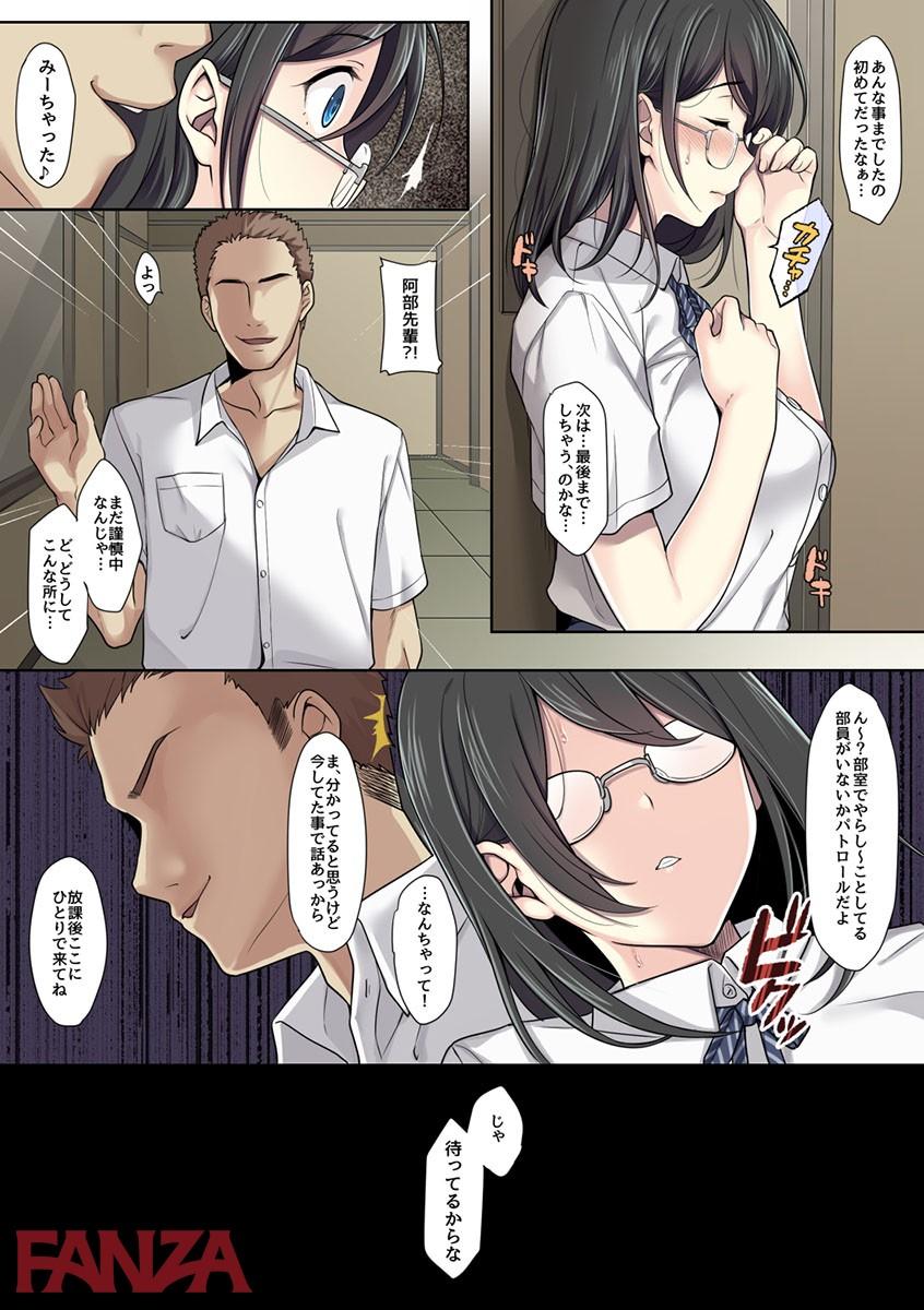 【エロ漫画無料大全集】【寝取られ】清楚系女の子が悪い男に染まっていく姿に勃起が収まらないwww