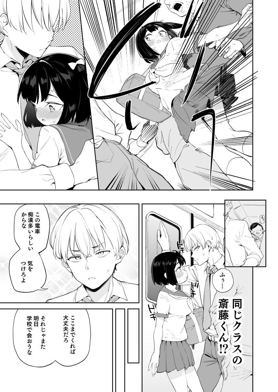【エロ漫画無料大全集】母親の浮気セックスを目撃して、ビッチに染まっていく女の子の運命が…