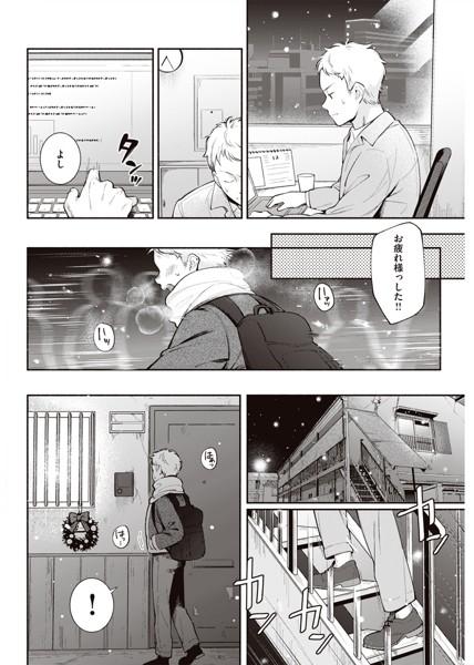 【エロ漫画無料大全集】いちゃらぶエロ漫画で癒されたい時はこちら!!!