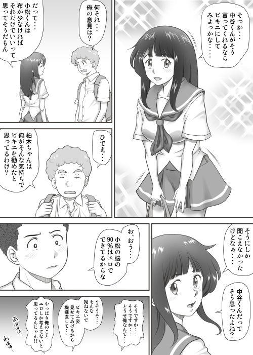 【エロ漫画無料大全集】童貞・処女を卒業していく同級生たち…セックスの悦びを覚えていく…