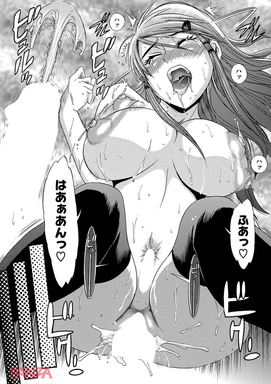 【エロ漫画無料大全集】居残り掃除をしていたら容姿端麗の生徒会長が全裸になってオナニースタート!?これを見てしまったワイの運命が…