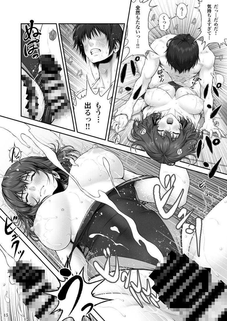 【エロ漫画無料大全集】女子水泳界のスーパースターとのイチャラブセックスに興奮が収まらない!!!