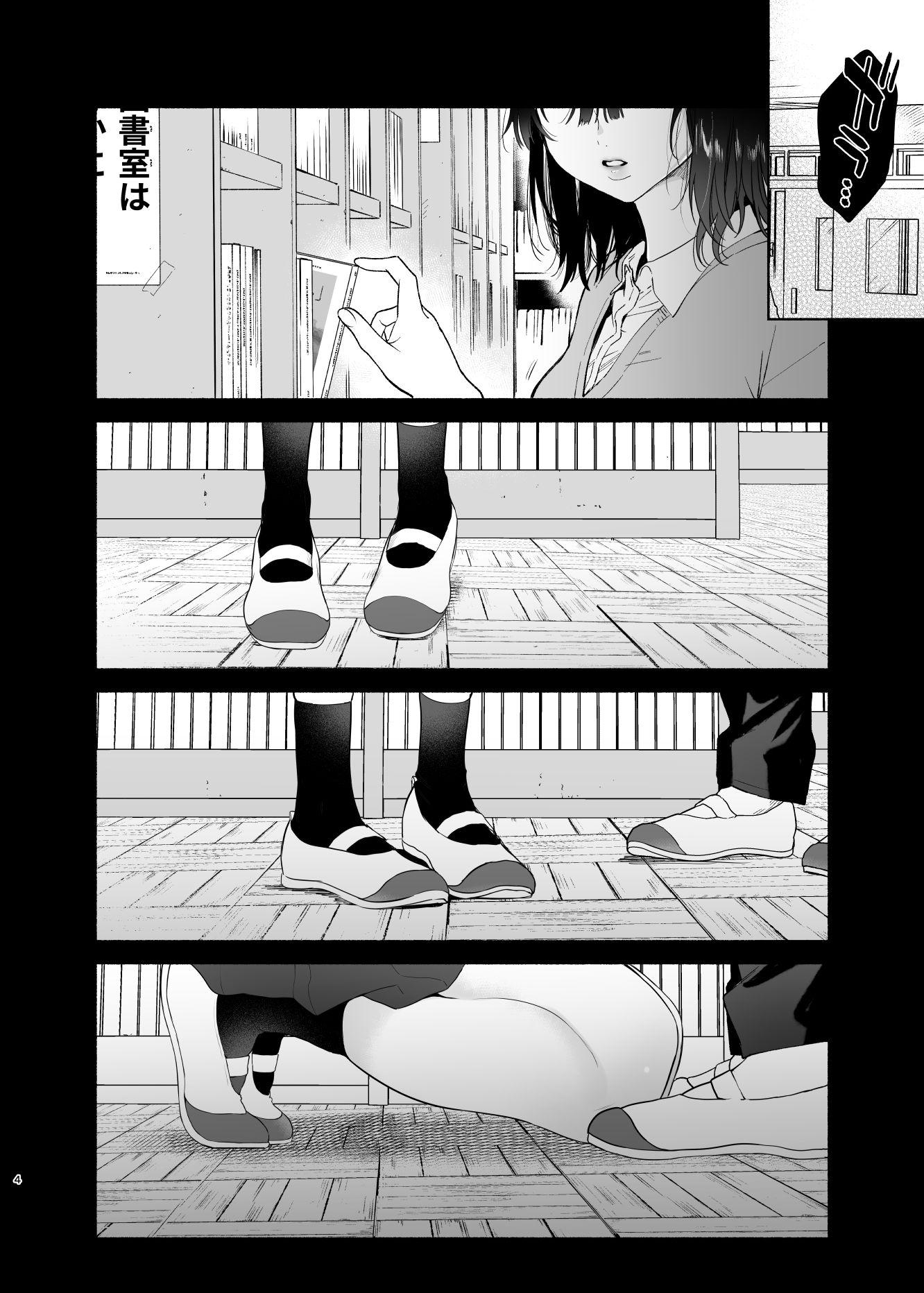 【エロ漫画無料大全集】無口な図書委員さんとセックス漬けの日々を送る背徳感がたまらない…