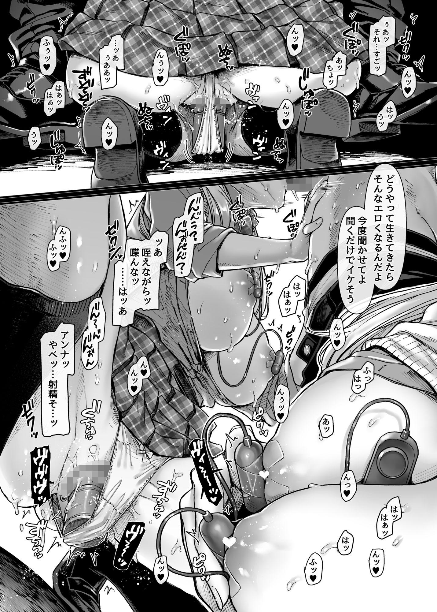【エロ漫画無料大全集】【ヨールキ・パールキ エロ漫画】世界の終わりにショッピングモールに逃げ込んだ6人の女の子と自暴自棄男子 ヤケクソいちゃらぶセックス三昧!?