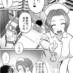 【NTLエロ漫画】好きになってしまった若妻看護師のお姉さんを寝取れた話