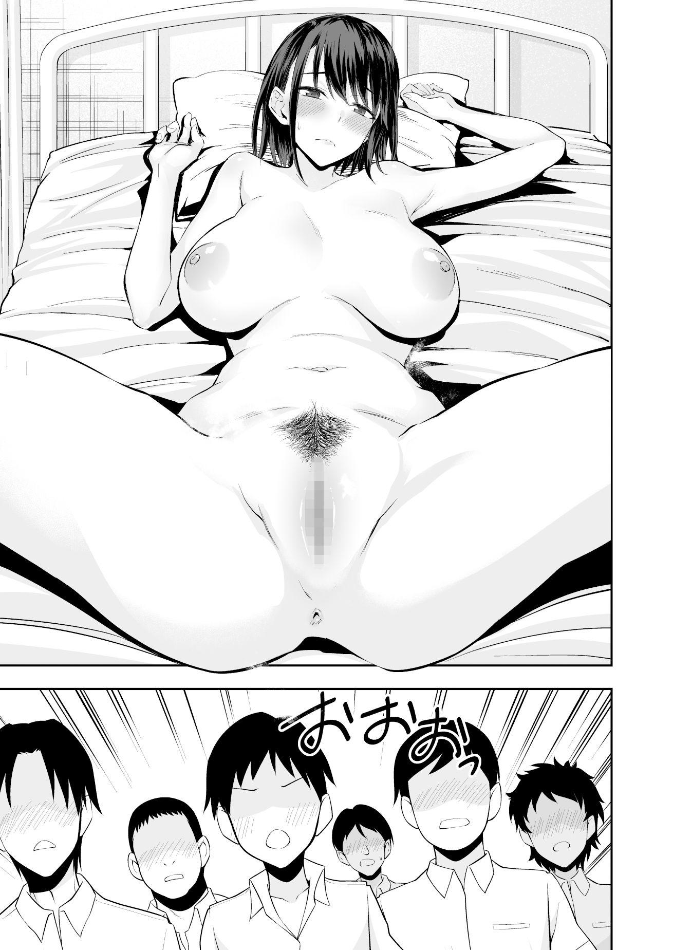 【エロ漫画無料大全集】彼氏とデートを満喫した翌日→男子生徒の性処理をし、オナホとなる日々が始まることに…