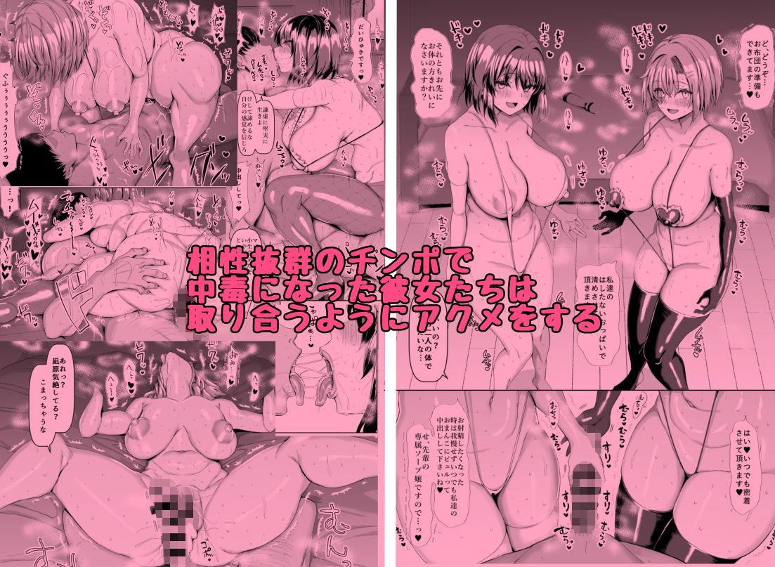 【エロ漫画無料大全集】【エロ漫画風俗】普段は真面目な女の子が、とってもドスケベな本性を見せてくれる姿がヤバいwww
