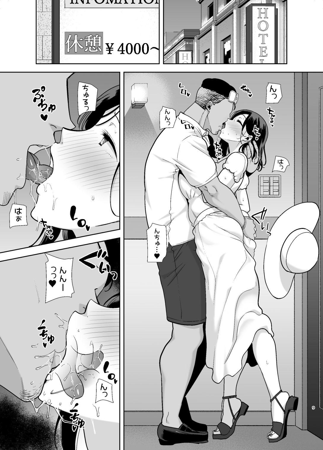 【エロ漫画無料大全集】【エロ漫画NTR】寝取られた人妻が引き続きナンパ男たちとのセックスを楽しんでしまい…