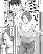 【人妻エロ漫画】はじめてのセックスは隣に住んでる人妻さんが相手してくれましたwww